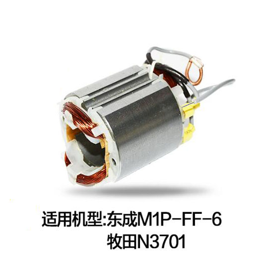 AC 220V Stainless Steel Shell Electric Motor Stator for Makita N3701 rotor rechargeable impact wrench accessories for makita dtw450rfe stator bearing chassis handle switch gear shell carbon brush