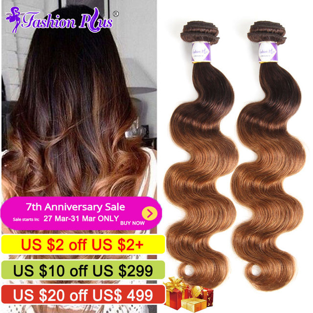 Ombre Brazilian Hair Body Wave 3pcs Brazilian Virgin Hair