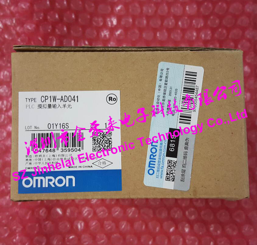 CP1W-AD041 New and original OMRON PLC Analog input unit [zob] 100% brand new original authentic omron omron photoelectric switch e2s q23 1m 2pcs lot