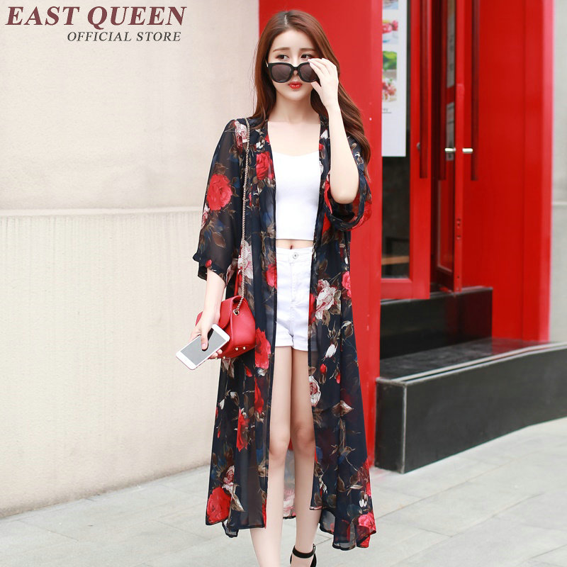 Aliexpress.com : Buy 2017 Women long sleeve cardigan Summer long ...
