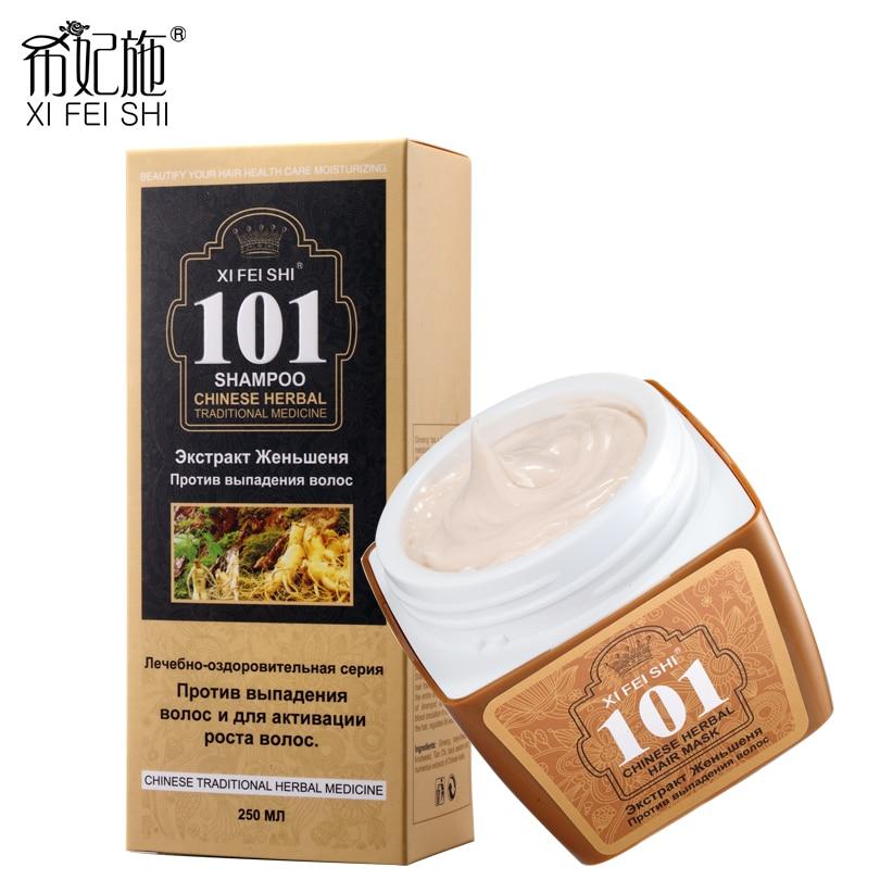 Profesionalus plaukų priežiūros rinkinys 101 ženšenio šampūnas nuo plaukų slinkimo drėkinamasis aliejus ir plaukų augimo greitis