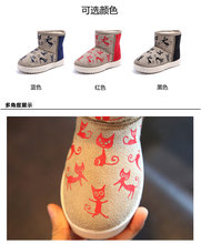 Winter new children thicker warm snow boots fashion boys non – slip boots girls comfortable plush cotton shoes