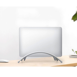 Vertical Laptop Stand Portable