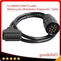 用bmw icom dケーブルオートバイmotobikes 10ピンアダプター10pinへ16pin obd2 obdii診断ケーブルI-COMツールケーブ