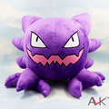 Wholesale 5Pcs/Lot 30cm Pokemon plush toys Haunter soft Stuffed Dolls pikachu cute cartoon animal dolls Gifts Free Shipping