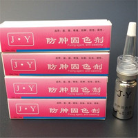 5Pcs Permanent Makeup Fixing Agent Anti Swelling For Fixed Color After Tattoo Operation For permanent Makeup