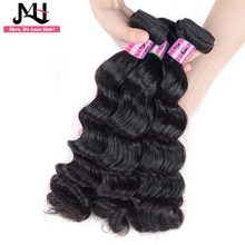 "JVH 100% Human Hair Extensions Remy Hair Bundles 1 Piece/Lot Natural Color 14""- 28""inch Brazilian Loose Wave Hair Weaving(China)"
