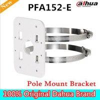 Original DAHUA Pole Mount Bracket PFA152 CCTV System Accessories