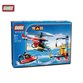 GUDI Fire Rescue Series Building Blocks Designer Fire Police Helicopters Toys Boys Assembled Bricks Toy9211
