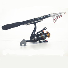 Small sea otter set fishing rod mast super hard throwing portable ultra short mini pole outtdoor tool
