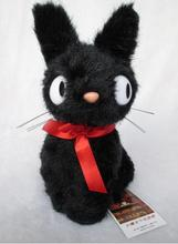 New Japan ANIME Studio Ghibli Kiki's Delivery Service jiji Cat 8.5″ Plush Doll Toy Kids gift