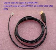 MX518/MX510 g1에 일반적으로 사용되는 G400/G400s 용 1pc USB 마우스 와이어 마우스 케이블 MX300 G302 G402 G502