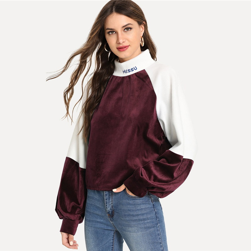 Burgundy Bishop Sleeve Letter Embroidery Velvet Sweatshirt For Women