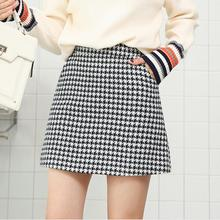 Slim Casual Skirts High
