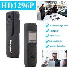 Бесплатная доставка! HD 1296 P Новатэк 96650 Pen Камера DVR Тела Полиция Карманная Камера Цикл Записи