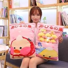 Kawaii 8 stücke LaLafanfan Cafe Ente Plüsch Kugeln Tasche Snack Spielzeug Weichen Cartoon Tier Ente Gefüllte Puppe Sofa Kissen Freundin kind Geschenk