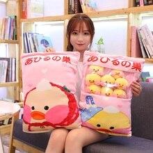 Kawaii 8 sztuk LaLafanfan Cafe kaczka pluszowa piłki torba przekąska zabawki miękkie kreskówka zwierząt kaczka wypchana lalka Sofa poduszka dziewczyna prezent dla dzieci
