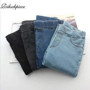Image 1 - Rihschpiece 2018 Herfst Jeans Leggings Vrouwen Punk Black Jeggings Hoge Taille Broek Slanke Push Up Legging RZF1352
