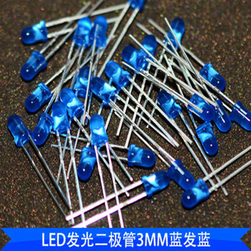 3 mm LED blue light F3 into high light emitting diode 3d ручка feizerg f 001 blue