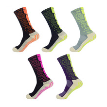 Anti-slip Compression Running Socks Men Professional Sport Riding Basketball Badminton Hiking Racing Cycling Women