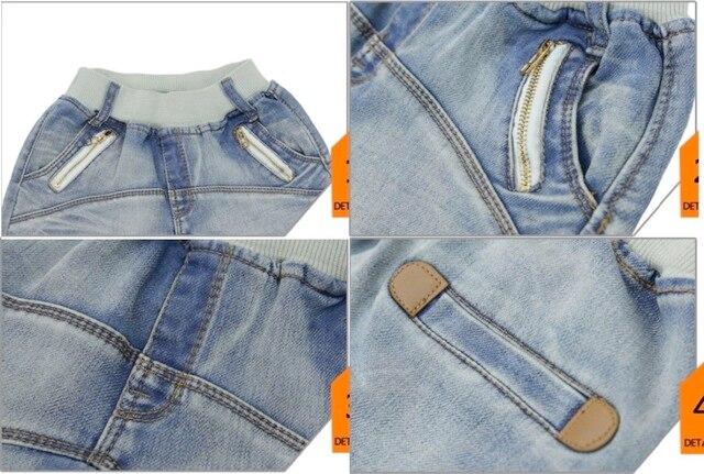 Boys pants 2018 new autumn kids clothing big boys jeans doll cotton trousers baby children harem roupas infantis menina leggings Boys Jeans
