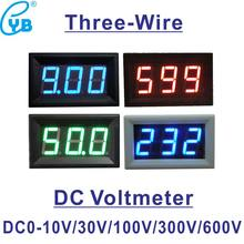 YB27 Tiga Kabel LED Digital Tegangan Meter Pengukur Tegangan Volt DC 0-10V 0-30V 0-100V 0-300V 0-600V Voltage Detector Volt Panel Metertester(China)