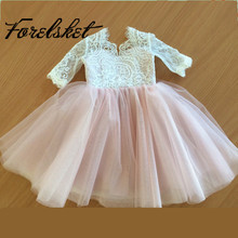 3da27dba507c4 Buy flower girl dresses two piece and get free shipping on ...