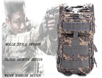 Hot Hunting Gear Accessories Men Outdoor Military Travel Molle Backpack Airsoft Camping Hiking Trekking Backpack Camouflage Bag