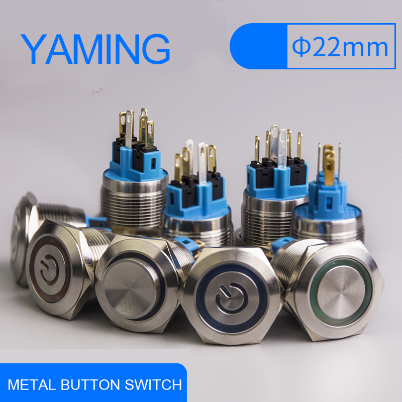 1PC Momentary/Latching Colorful Useful Durable 22mm LED Power Push Button Switch Waterproof Metal Self-Locking Stainless V005 1pc metal button switch 10mm hole 2a 250vdc reset no locking momentary self locking 2pin soldering ip65