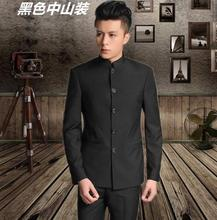 2017 new arrival clothing slim men chinese tunic suit set with pants mens suits wedding groom formal dress stand collar black