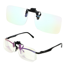 LEEPEE Clip On Glasses Outdoor Sports Riding Sunglasses Blue