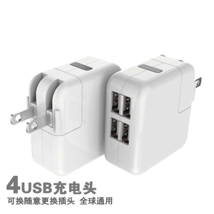 4usb adapter, universal charge