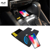 For Mazda 6 ATENZA 2016 2017 2018 2RD quick Special on board vehicle phone wireless charging panel Car Accessories
