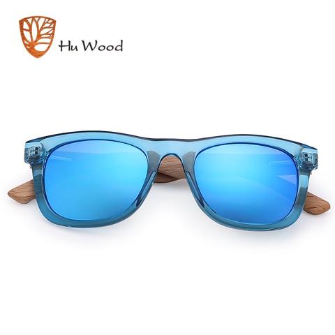HU WOOD Brand Design Children Sunglasses Multi-color Frame Wooden Sunglasses for Kids Boys Girls Sunglasses Wood GRS1001 Islamabad