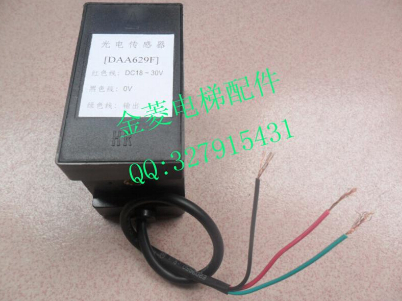 DAA629F2 Leveling sensor photoelectric switch sensor  accessories leveling sensor tng 065b 02 photoelectric switch parts