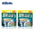 Gillette vector 3 afeitar las hojas de afeitar para hombres marcas de afeitar cuchillas de afeitar de tres capas con 8 bits