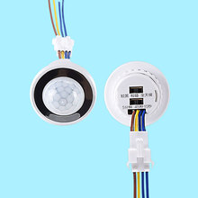 45mm Adjustable LED PIR Infrared Ray Motion Sensor Switch Time Delay Adjustable Mode Detector Switch For Home Lighting LED Lamp