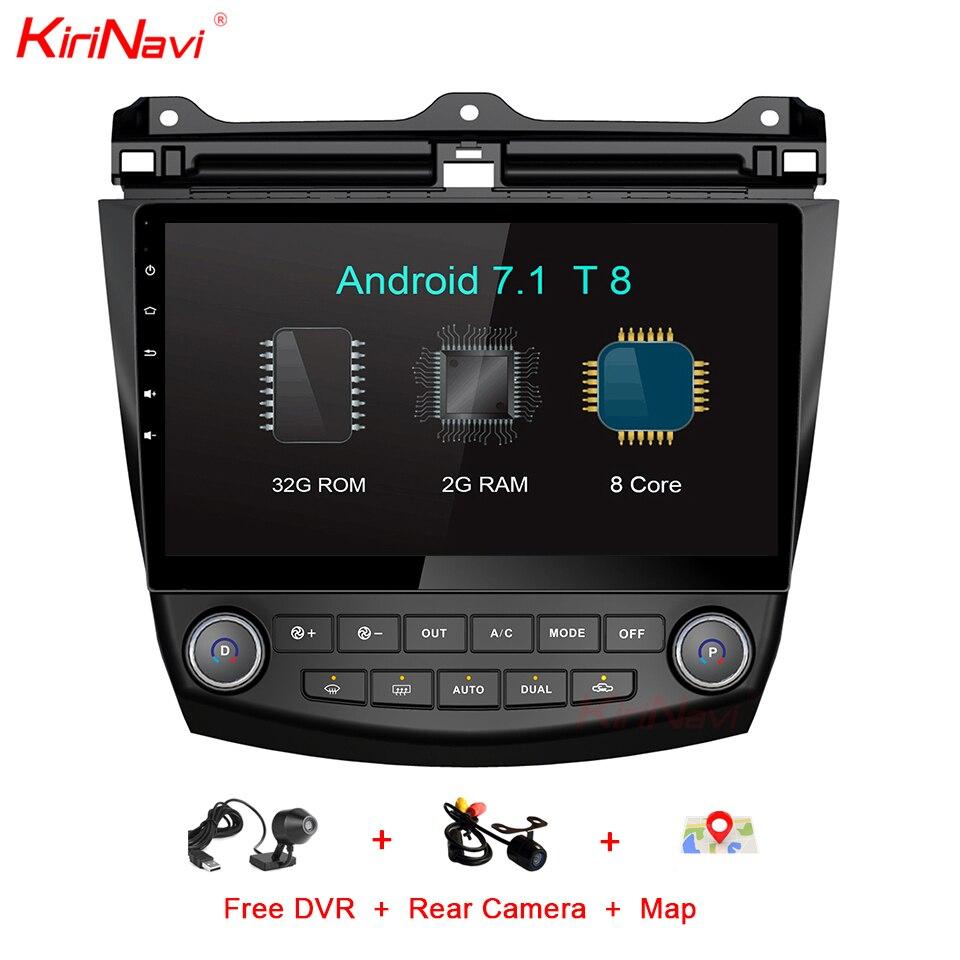 KiriNavi Octa Núcleo Android 7.1 Jogador Do Carro DVD Para Honda Accord Navegação GPS Android Sistema Multimídia de Áudio Estéreo RDS Wi-fi BT