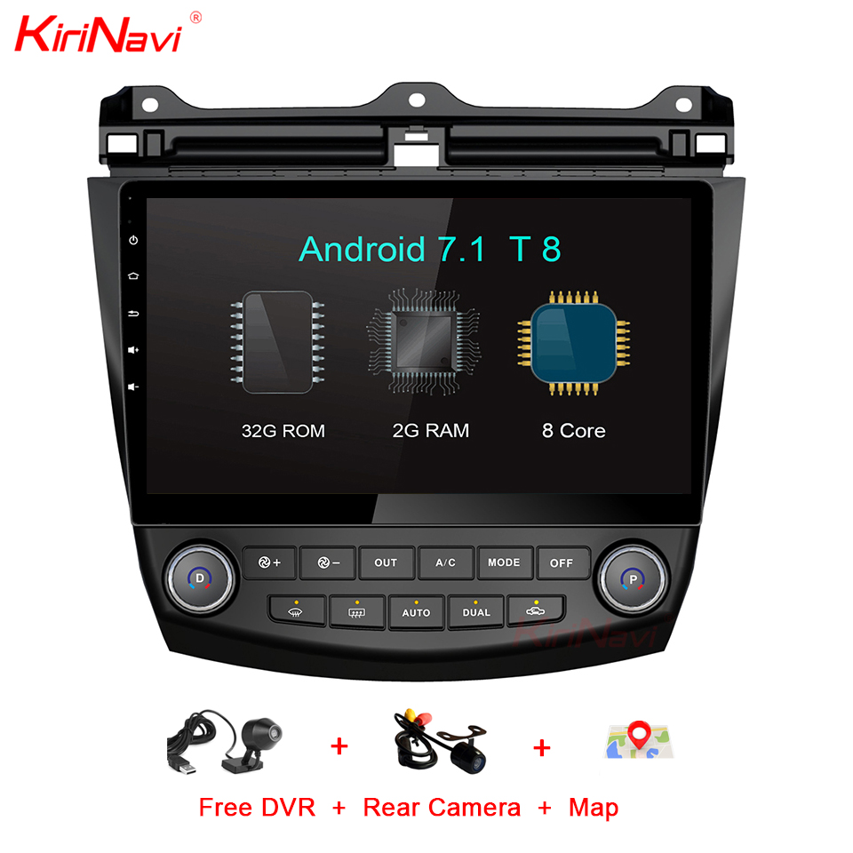 KiriNavi Octa Core Android 7.1 Car DVD Player For <font><b>Honda</b></font> <font><b>Accord</b></font> GPS Navigation Android Multimedia System Audio <font><b>Stereo</b></font> Wifi RDS BT image