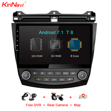KiriNavi Восьмиядерный Android 7,1 dvd-плеер автомобиля для Honda Accord gps навигации Android мультимедиа Системы аудио стерео Wifi RDS BT