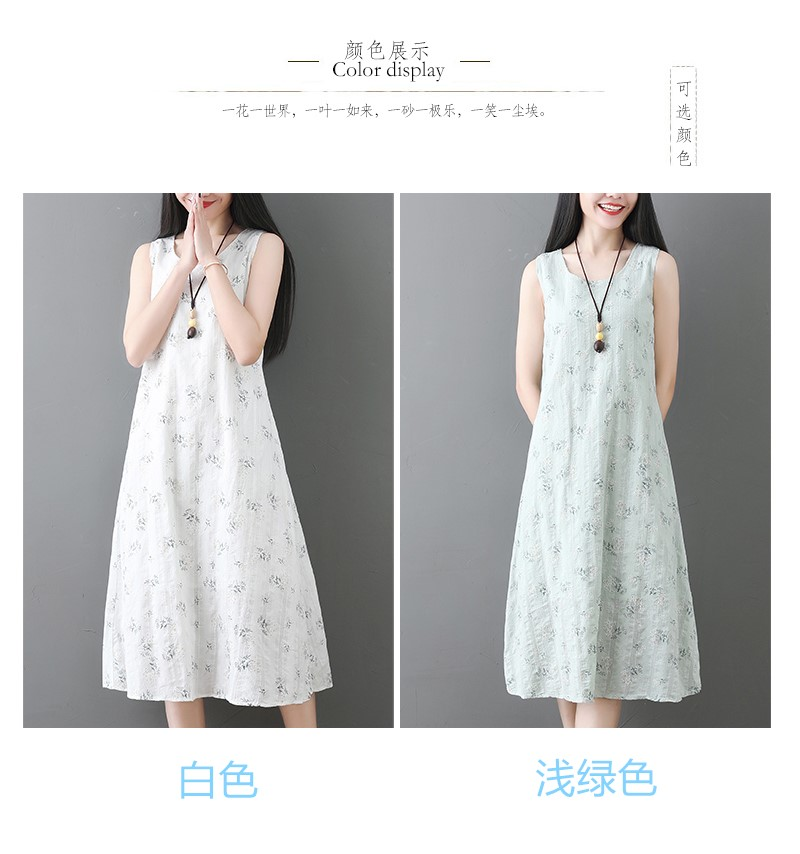 2e82c7ace70d6 Saiqigui 2019 spring summer dress A Line Korea women dress casual ...