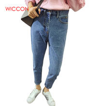 YUKIESUE Plus large size with high waist Jeans for women skinny slim stretch