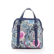 2016 Bags for Women Luxury Handbags Women Bags Designer Ratro Printed Mini Crossbody Bag Women Famous Brand Shoulder bolsa T620