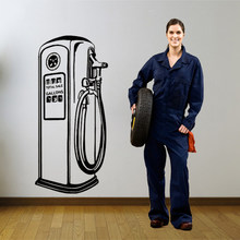 Gas Pump Wall Decal Car Shop Vinyl Wall Stickers Garage Vintage Home Decoration Accessories High Quality Automobile Decor SY395(China)