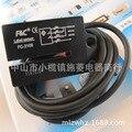 quasi FC-2100 label sensor