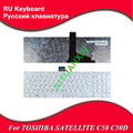 RU/Russian Laptop Keyboard For TOSHIBA SATELLITE C50 C50D C50-A C50D-A C55 C55T C55D C55-A C55D-A RU White 0KN0-CK1RU13