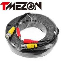 Tmezon BNC видео Мощность кабель 20 м/30 м/50 м работы для аналоговых AHD TVI CVI безопасности наблюдения Камера CCTV Аксессуары
