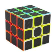 Наклейка из углеродного волокна 3x3x3 скоростные Волшебные кубики