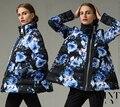 ¡ Nuevo! una Flor Casual Mujeres Marca de La Chaqueta 2016 Chaqueta de Invierno Mujeres Abajo parka Outwear Pato Downs chaquetas de Down escudo Abrigos