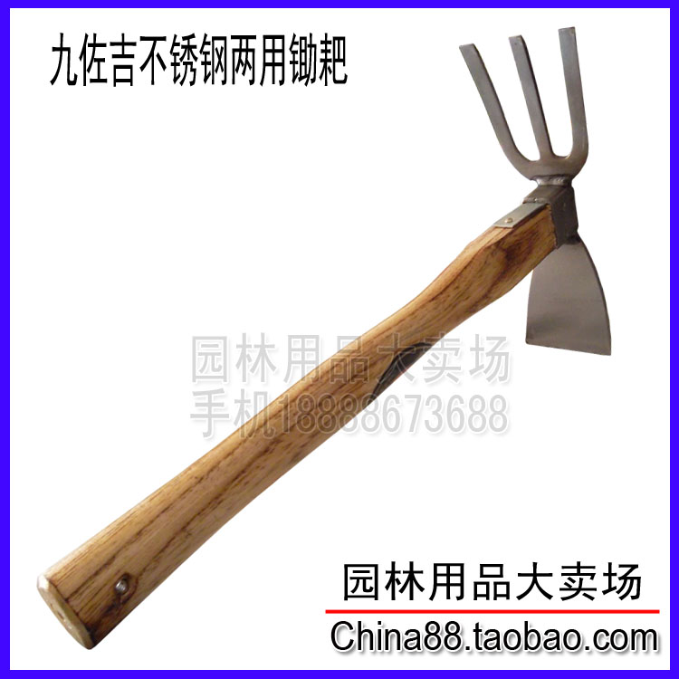 freeshipping Stainless steel dual rake hoe three-tooth harrow hoe farm implements tools  цены